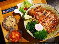 鰻嘴幸福 日式家庭料理