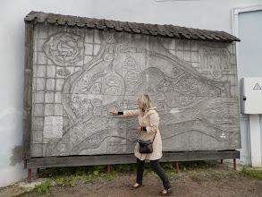 Photo: Карта-план древнего Кремля.