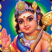 Subramanyam Gayatri Mantra