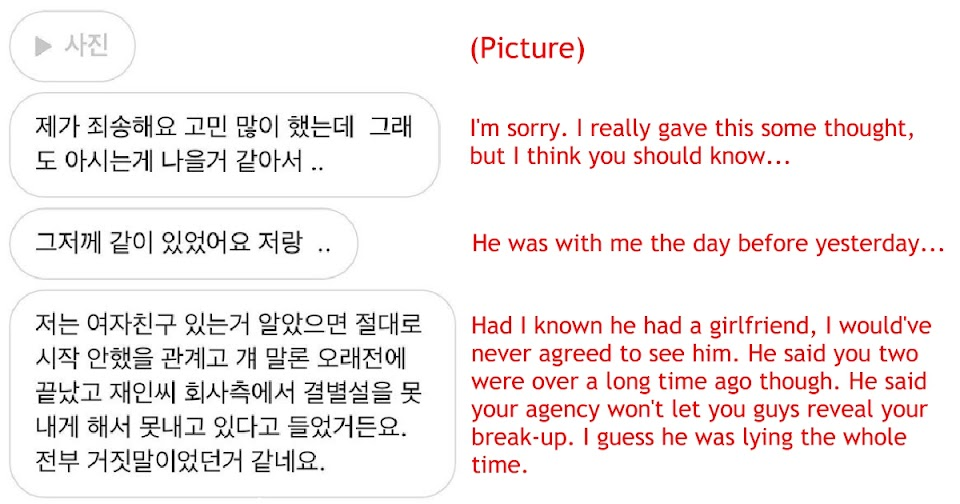 jang jane nam taehyun dm translations