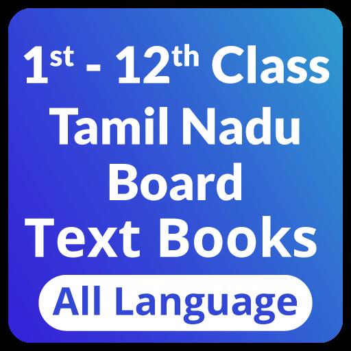Tamilnadu Textbook - Apps on Google Play
