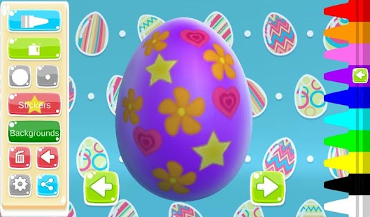 Easter Egg 3D Greetings Paint- screenshot thumbnail