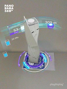 AR Moscow City Screenshot