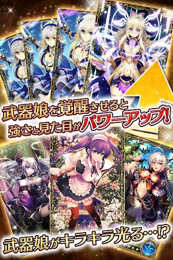 ヴィーナス†ブレイド【RPG/カードゲーム/武器娘/美少女】|玩紙牌App免費|玩APPs
