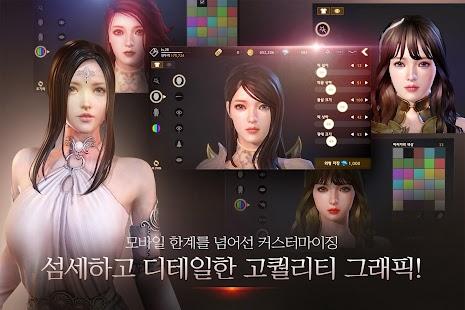 다크어벤저3 Ekran Görüntüsü