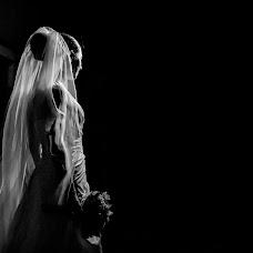 Fotografo di matrimoni Rita Szerdahelyi (szerdahelyirita). Foto del 11.07.2019