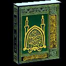 المكتبة التخصصية في الامام الحسين عليه السلام file APK Free for PC, smart TV Download