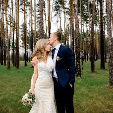Wedding photographer Lena Gavrilenko (LGavrilenko92). Photo of 25.06.2017