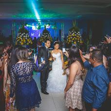 Wedding photographer Michael David Santos (creativemoc). Photo of 09.05.2015
