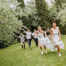 Wedding photographer Giuliano Backlight (backlightphoto). Photo of 06.06.2017