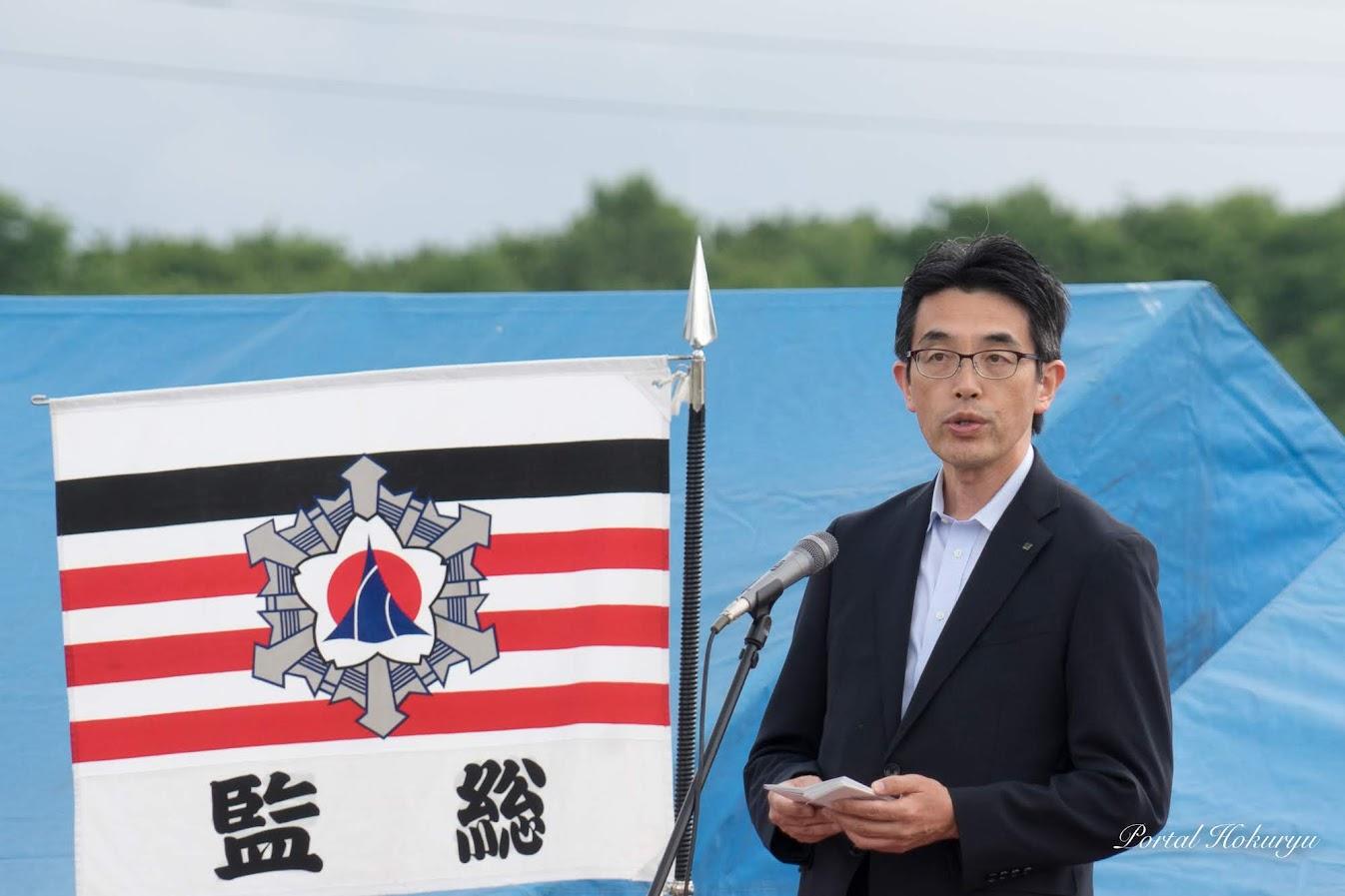 北海道空知総合振興局長・青木誠雄 様