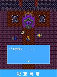 Despair Hero and DreamWorld screenshot 8