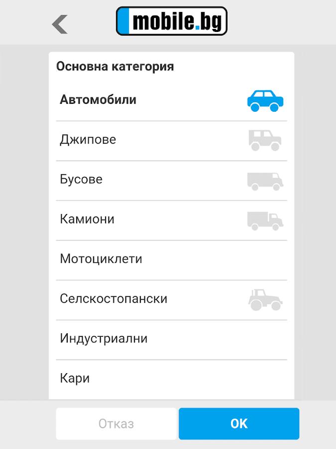 Www Mobile Bg