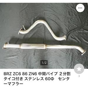 BRZ ZC6のカスタム事例画像 けんさんの2020年10月20日11:13の投稿