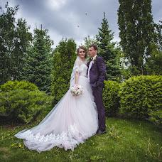 Wedding photographer Aleksandr Geraskin (geraskin). Photo of 05.06.2017