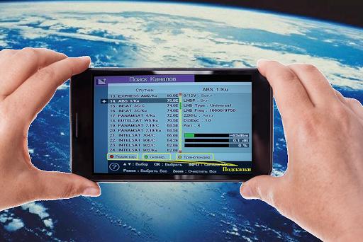 Как настроить спутниковую антенну.Инструкция. 5.0 screenshots 1