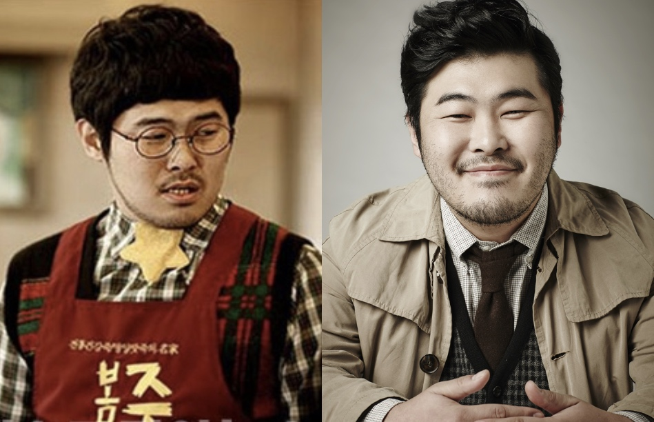 Jan Di's strange porridge shop manager was already an established actor, having had supporting roles in My Lovely Kim Sam Soon, Thank You and Kimchi Cheese ...