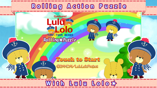 LuluLolo Rolling Puzzle