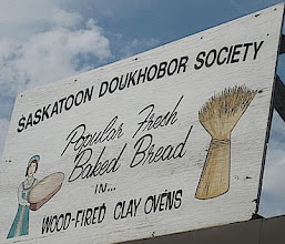 Photo: Saskatoon, Sask. August 10/10.  Breadbaking sign. Mae Popoff Photo