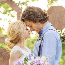 Wedding photographer Yuliya Atamanova (atamanovayuliya). Photo of 12.08.2018