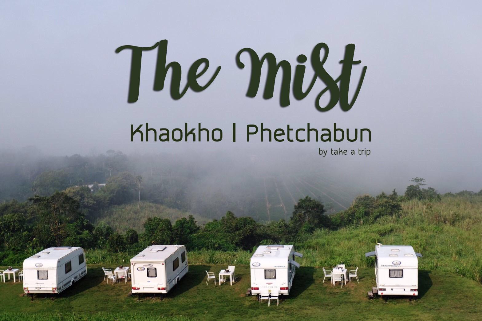 4. The Mist Khao Kho เขาค้อ เพชรบูรณ์ 02