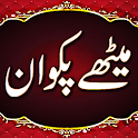 Meethay Pakwan Recipes Urdu - Sweet Dessert Khanay icon