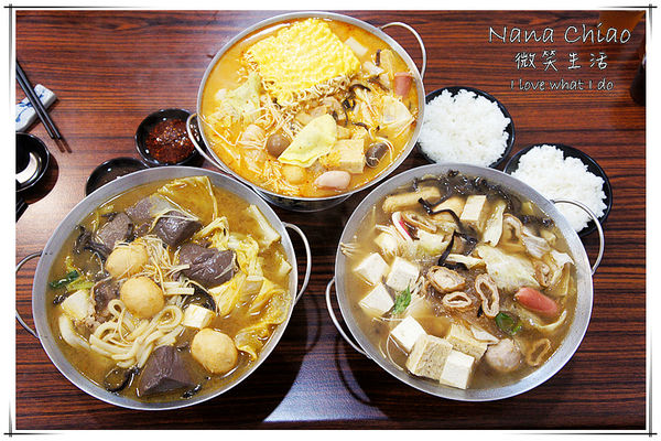 鍋醬平價小火鍋雅潭店