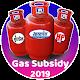 Gas Subsidy Check App 2019 APK