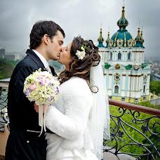 Wedding photographer Oleg Radomirov (radomirov). Photo of 27.05.2013