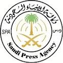وكالة الأنباء السعودية - واس icon