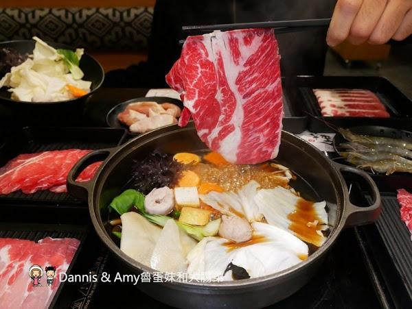 金大鋤壽喜燒sukiyaki-晶品城