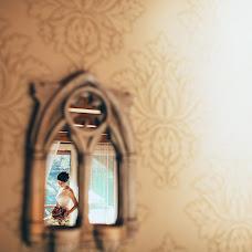 Wedding photographer Dmitro Sheremeta (Sheremeta). Photo of 08.04.2017