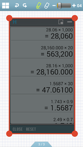 Calculator Note (Quick Memo) screenshot 3