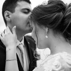 Wedding photographer Kristina Glukhova (KristinaGluhova). Photo of 23.10.2018