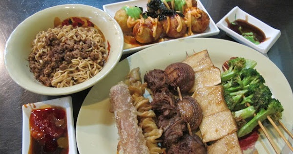昱川全素食綜合燒烤