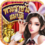 ไฮโล-Treasure Palace Casino APK icon