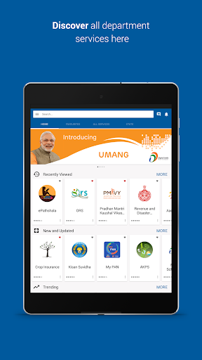 UMANG 1.2.6 screenshots 11