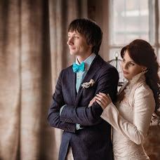 Wedding photographer Valeriya Grey (mvgstudio). Photo of 22.02.2017