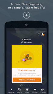 Mobile Recharge & Wallet Offer Screenshot 1