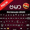 Myanmar Keyboard 2020: Zawgyi Language typing icon