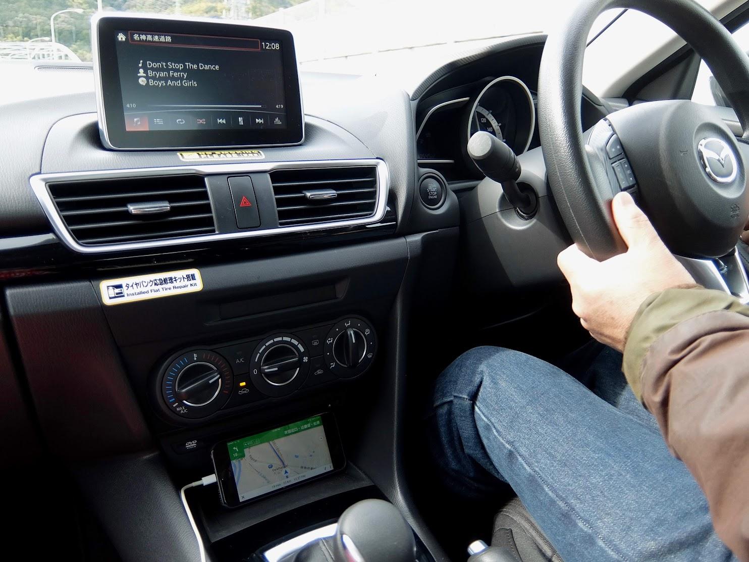 Mazda Axela Sedan