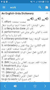 Urdu Dictionary - Dict Box- screenshot thumbnail