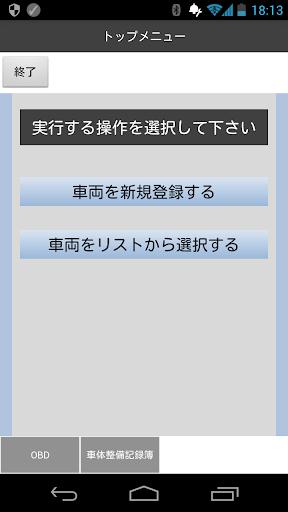 USS-BP@u8ecau4e21u767bu9332 1.1.1 Windows u7528 2