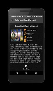 Golden Temple Live Kirtan- screenshot thumbnail