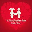 Sevgililer Günü Mesajlar 2019 icon