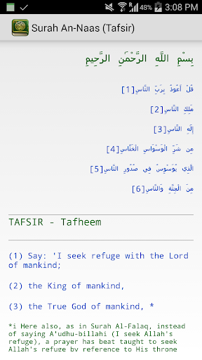 Surah An-Naas with Tafsir