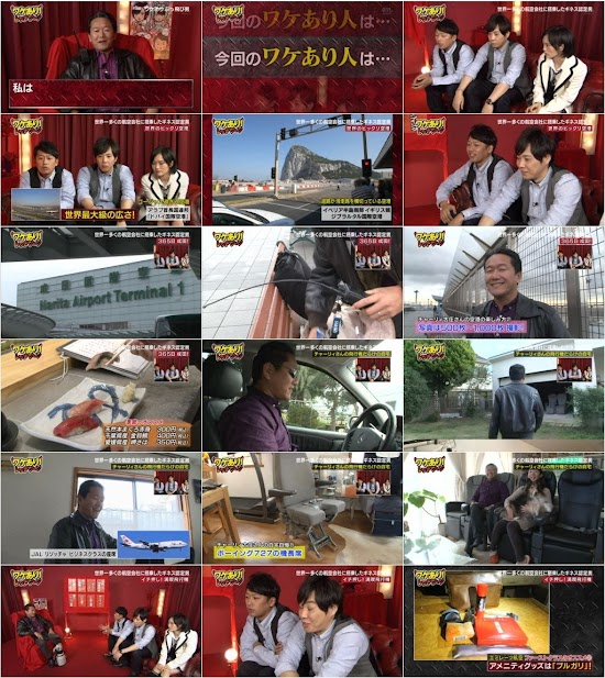 (TV-Variety)(720p) AKB48G Nogizaka46 – Some TV Show Collection 160130 160131 160201