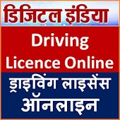 Driving Licence Online-India