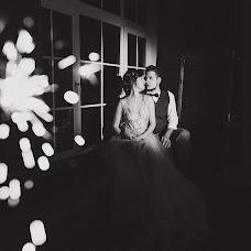Wedding photographer Anastasiya Voskresenskaya (Voskresenskaya). Photo of 19.11.2017