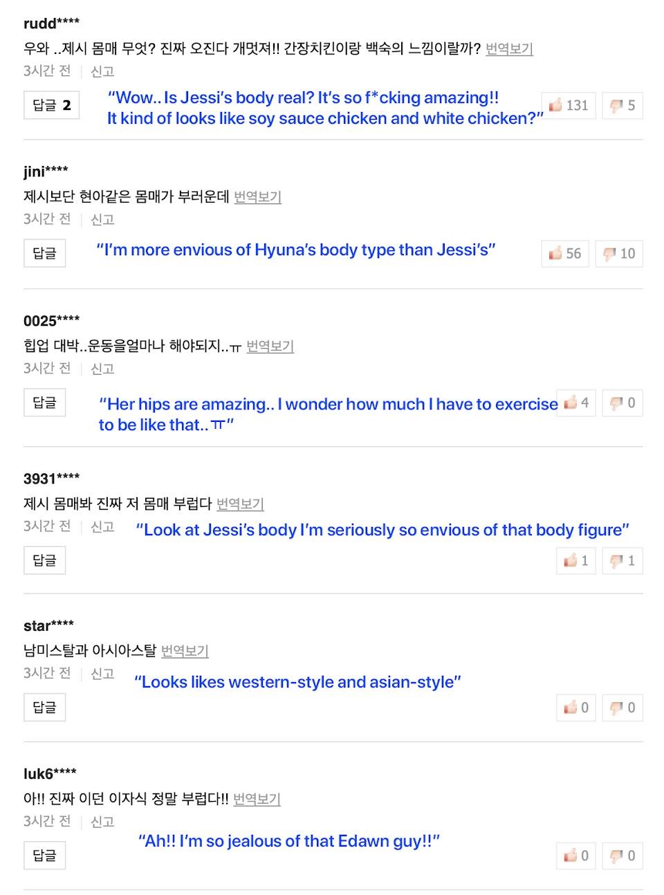 jessi hyuna dress netizens